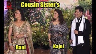 Kajol & His Cousin's Sister Rani Mukerji Arrive At Sonam Kapoor's Wedding Reception