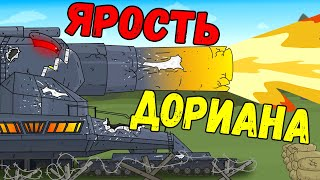 Финал схватки КВ-6 против Дориана - Мультики про танки