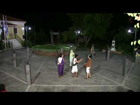 古代演劇クラブギリシャ公演『EPITREPONTES Act.2&3』@Olympia