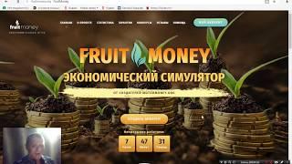 Проект Денежный Сад Заработок в интернете money-garden.ru