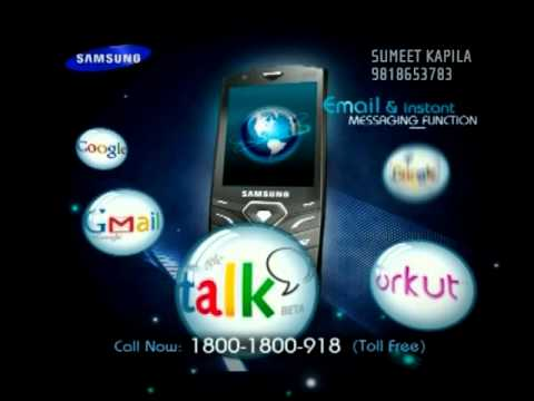 SAMSUNG METRO 3G Mobile Phone Commercial