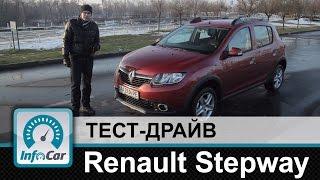 Renault Stepway 0.9 - тест-драйв InfoCar.ua (Рено Степвей)(К нам на тест попал старый знакомый - Рено Степвей. Но не совсем обычный. С новым двигателем 0.9 и роботизирова..., 2016-11-30T15:30:00.000Z)