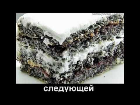 юлия высоцкая рецепт торта прага