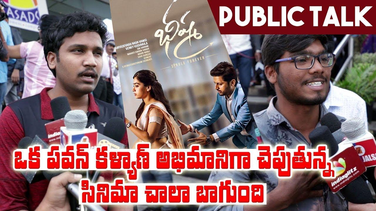 Bheeshma Review Bheeshma Tamil Movie Review Story Rating Indiaglitz Com