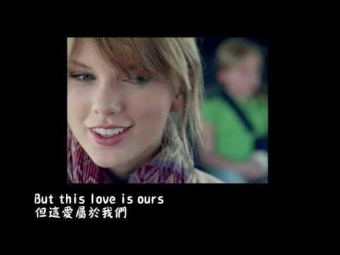 【陶桃翻唱 Pichi Cover】 - Taylor Swift 泰勒絲 - Ours 我們的愛.mp3