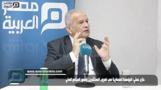 مصر العربية   حازم حسني: المؤسسة العسكرية سبب لهروب المستثمرين وضمور المجتمع المدني