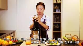 라고비타쥬서기 레시피 (당근 쎌러리 레몬)