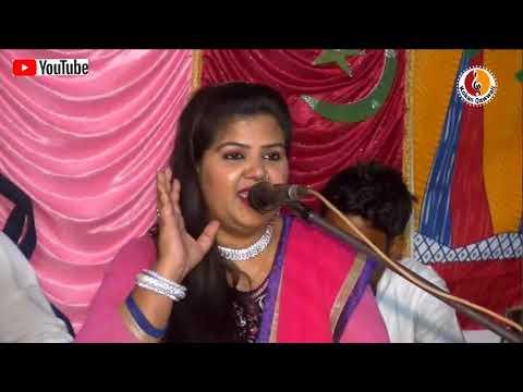Seema Saba Qawwali | Guncha Chahat Ka Mere...