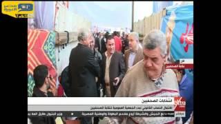 شاهد.. حمدين صباحي يشارك في انتخابات نقابة الصحفيين