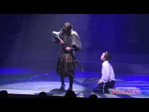ALATA【Alternative Theater in Tokyo Ginza】