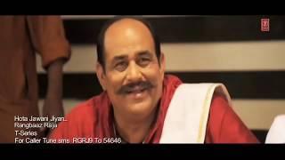 Repeat youtube video Hota Jawani Jiyan [ Hot Item Dance Video ] Rangbaaz Raja - Feat.Sexy Seema SIngh