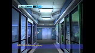 CSI 1 серия