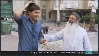 הרב אמנון יצחק בתוכנית אנשים 17-07-2019