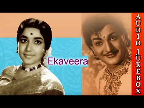 Ekaveera (1969) Full Songs Jukebox | N.T. Rama Rao, K.R. Vijaya | Best Old Telugu Hit Songs