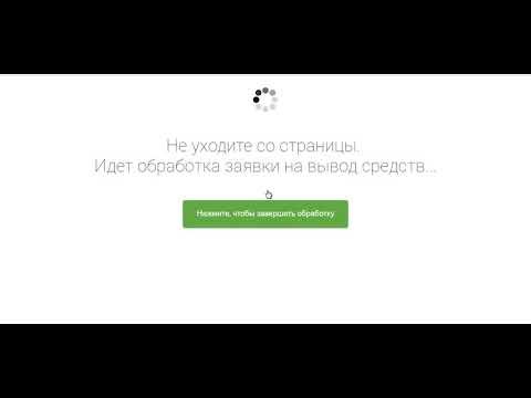 Заработок в интернете от 6000 рублей в день! Удаленная работа на дому!