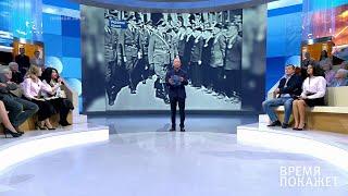 Освобождение Киева. Время покажет. Фрагмент выпуска от 06.11.2019