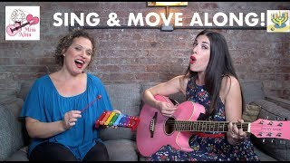 Children's song: Spinning - Hanukkah Song by Joanie Leeds with Miss Nina - Movement Song for Kids