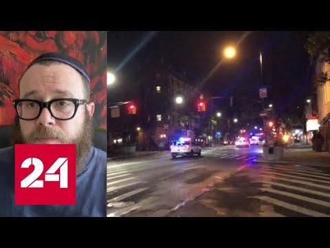 Русский патруль на улицах США: у нас одна раса и национальность - житель Нью-Йорка - Россия 24