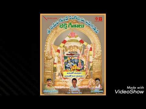 Sri Nemaligundla Rangaswami Brhamostava Bakthi Geethalu   3 song..