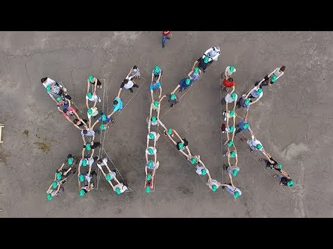 Житомир.info   Новости Житомира: Житомирський картонний комбінат по-родинному відсвяткував свій 57 день народження ®️