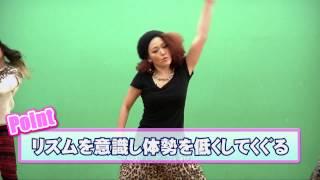 【MIAMI BOOTY BASS】マイアミブーティベース:ステップ2 RISING Dance School AKO