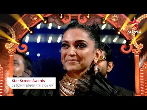 Star Screen Awards 2018 Full Show Free Download 720p HD