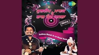 Mukh Tera Remix