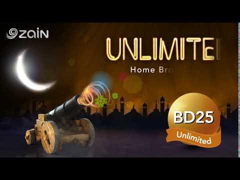 Unlimited Home Broadband