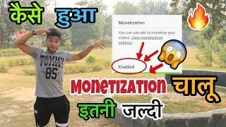Ho Hi Gaya Finally Monetize Channel Mera Support Ap Sb Ka...