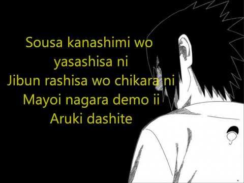 Naruto - Kanashimi Wo Yasashisani Lyrics