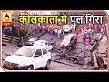 Majerhat Bridge In South Kolkata Has Collapsed   ABP News