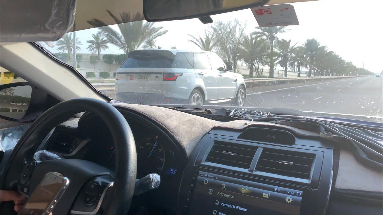Range Rover Abu Dhbai Road