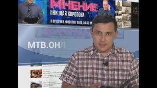В Волгограде искоренили соблазн тащить тяжелую ношу для легкой наживы