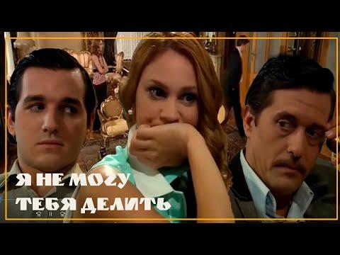 Бесценное время турецкий сериал.Незабываемые моменты