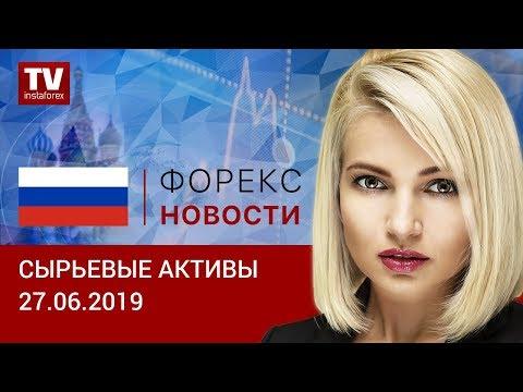 27.06.2019: Нефть больше не покупают, рубль застрял в боковике (Brent, RUB, USD)
