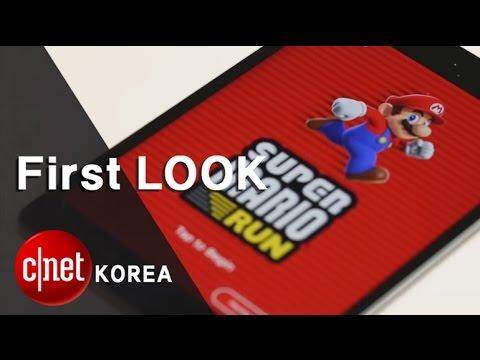 """기대작 '슈퍼마리오 런' 달려보니…""""어린 시절 향수에 울컥"""" Super Mario Run,スーパーマリオ・ラン,超级马里奥run"""