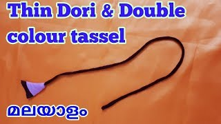 Dori making malayalam / tassels making malayalam /How to make thin dori