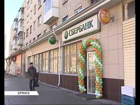 Новое отделение Сбербанка  27 03 17