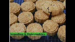 Semolina & Date Cookies