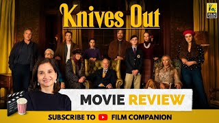 Knives Out   Hollywood Movie Review by Anupama Chopra   Daniel Craig   Film Companion