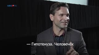 Простые вещи Виктора Добронравова