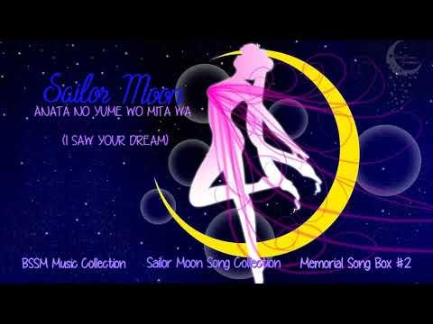 Sailor Moon Song Collection OST | Anata No Yume Wo Mita Wa | I Saw Your Dream