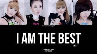 2NE1 (투애니원) - I AM THE BEST (내가 제일 잘 나가) [Colour Coded Lyric…