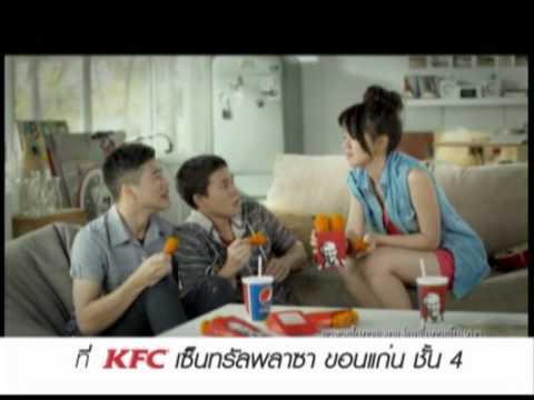Spot : KFC_วิ๊งแซ่บ_สาขาขอนแก่น