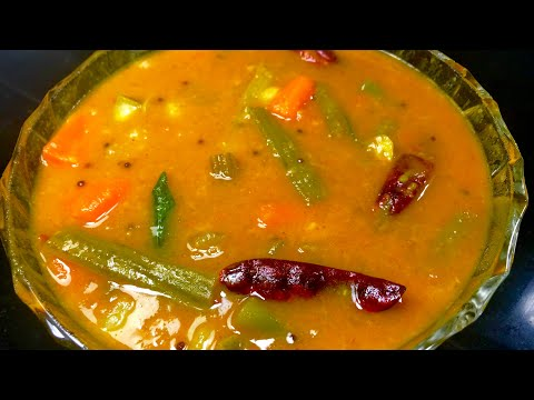 टेस्टी सांभर जो बन जाए बहुत ही जल्दी इस तरीके से| Delicious Sambhar For Dosa , Idli & Vada