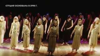 Студия балета MARIDANS Марины Дегтяревой - промо-видео 2014