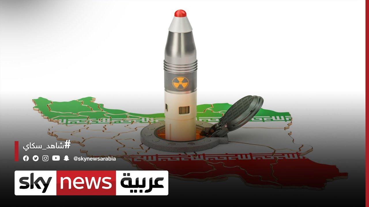 منشآت نووية إيرانية تعرضت لهجمات في السنوات الماضية  - نشر قبل 3 ساعة