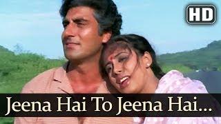 Jeena Hai - Raj Babbar - Smita Patil - Jawaab - Old Songs - Manhar Udhas -Anuradha Paudwal