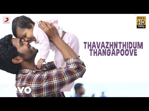 Veera Sivaji - Thavazhnthidum Thangapoove...