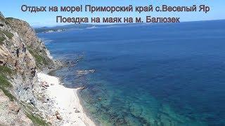 видео Теплое море: 5 стран для пляжного отдыха в июне